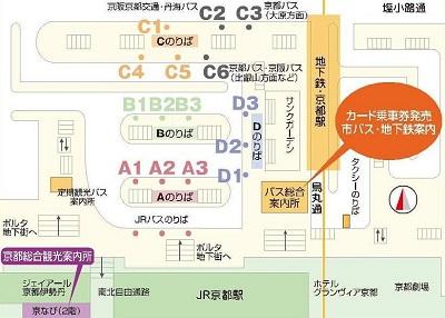 京都駅バスターミナルから南禅寺へ